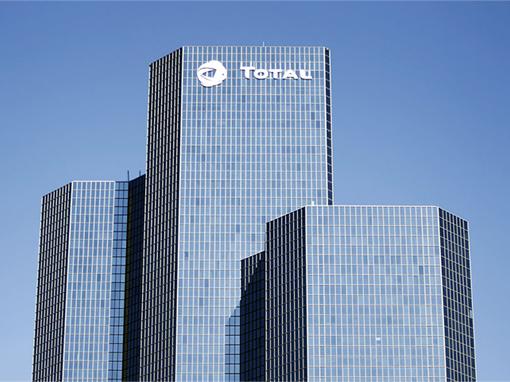 Żegnaj Total, witaj TotalEnergies